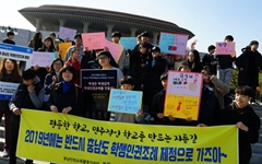 학생의 인권과 기본권은 왜 교문 앞에서 멈추나