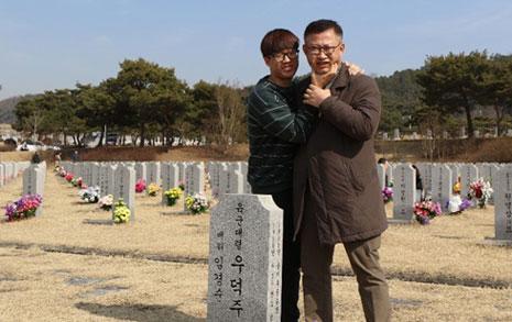 박정희 시절, 14년동안 가택연금 당한 군인이 있었다