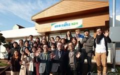 신안 도초도에 '섬마을 인생학교' 개교