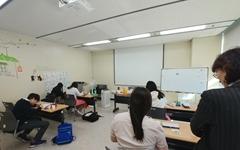 고양시, 치유형 대안학교 '경기고양위더스학교' 운영