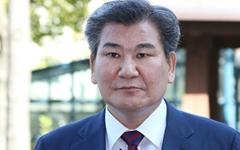 '채용비리·비자금 조성' 전 대구은행장, 항소심도 징역형