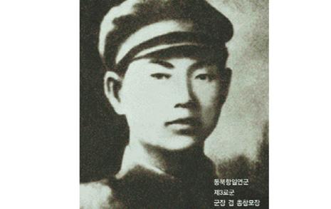 '김일성과 동급' 허형식 장군은 서훈을 받을 수 있을까