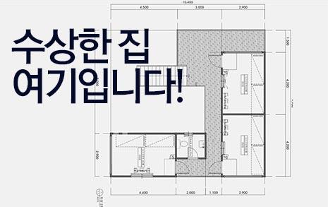 """""""전국에 계신 조작간첩 선생님들 어서 오세요"""""""