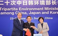 미세먼지, 중국의 협력 끌어낼 4가지 방법