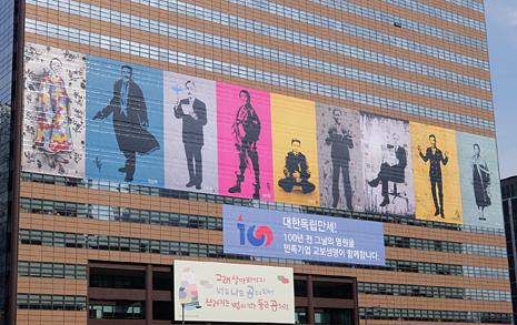 항일단체연합이 <동아일보> 민족반역신문이라 한 까닭
