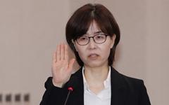 """부산 변호사 58명 """"이미선 헌재재판관 후보자 임명돼야"""""""