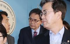 검찰 재조사에 압박? '김학의 특검' 재촉구한 한국당