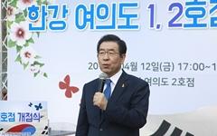 'CU' 독립유공자 유가족과 한강 매점 입성 화려한 '신고식'
