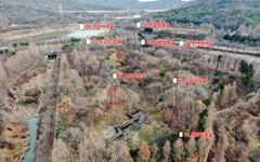 인천대공원 안에 '유아숲체험원' 만든다