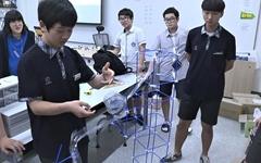 서울시교육청, 국제 바칼로레아(IB) 도입 위한 임시기구(TFT) 가동 중