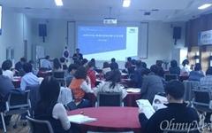 인천시교육청, '대학 입학사정관-고교 진학상담 교사' 간담회 진행