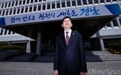 [오마이포토] 제자리로 돌아온 김경수 경남지사