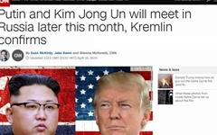 """러시아 """"김정은, 4월 하반기 러시아 방문해 푸틴 만난다"""""""