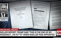 """""""러시아 스캔들·사법방해 증거 없어""""... '뮬러 보고서' 공개"""