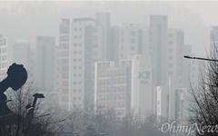 주택공시가격 산정놓고, 국토부와 서울시 갈등?