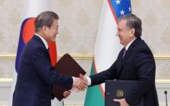한-우즈베키스탄, '특별 전략적 동반자 관계'로 격상