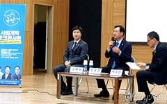 """박주민·김해영 의원 """"공수처 등 사법개혁에 힘 모아야"""""""