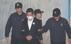 '윤중천 털어 김학의 잡자'던 검찰, 법원이 제동