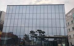 [포토] 기억을 기록하여 역사를 만드는 서울기록원