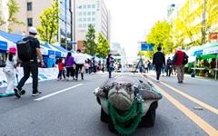 [포토] '하늘색을 돌려주세요', 제48주년 지구의 날 광주 행사
