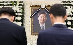 """조국, 김홍일 전 의원 별세에 """"독재 찬양 얼굴들 떠올린다"""""""