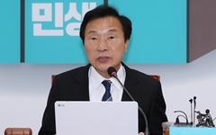 """'정면돌파' 손학규 """"한국당과 통합? 절대 없다"""""""