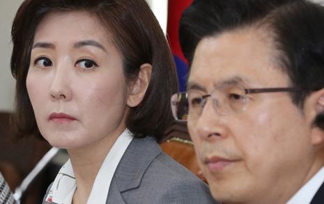"""패스트트랙 맹비난 나경원 """"공수처는 한국판 게슈타포"""""""