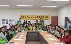 """교육공무직 인천지부 """"학교 급식실 후드청소 전문업체"""" 대행 요구"""