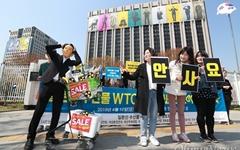 일본, 한국에 후쿠시마 수산물 수입 요청했다가 거절 당해