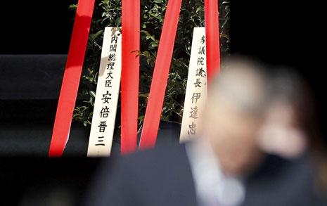 야스쿠니 공물에 '외교청서' 도발... 일본발 외교공세