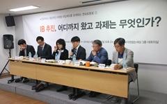 """""""'한국어 IB' 비판의 90% 이상은 오해에서 비롯"""""""
