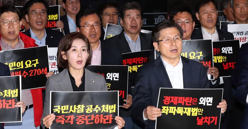 사보임 원조는 한국당... 김현아·김홍신 사례는 뭔가?