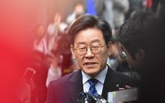 [속보] 검찰, 이재명 지사에 징역 1년 6개월, 벌금 600만 원 구형