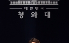 41세 청와대 여성 대변인의 포부 '상선약수'