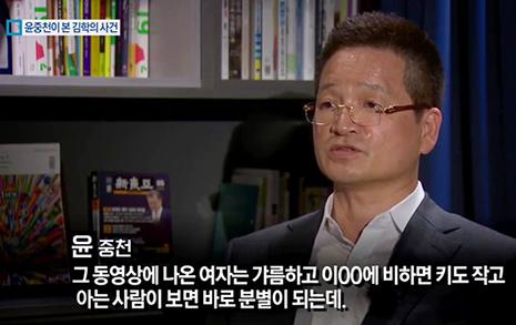 채널A, 김학의 사건 피해자 실명 보도... 사과없이 삭제하면 끝?