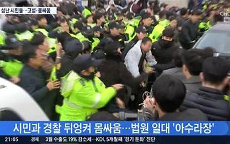 '한국당 의원 5·18 망언' 보도하지 않은 TV조선과 채널A