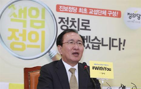 진보의 아이콘, '삼겹살 판갈이' 수구교체론