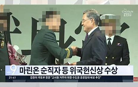 경찰·군인·선생님 진급에 조선일보 개입, 말이 됩니까