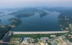 진주시, 진양호 일원에 모노레일-루지 설치 등 계획 발표
