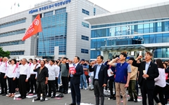 """""""518 역사 왜곡 비호하는 자유한국당에 사망선고를 내린다"""""""
