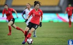 지소연-이민아, 여자 월드컵 합류… '101경기' 전가을 탈락