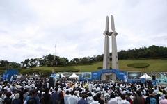 [사진] 제39주년 민주화운동 기념식 참석한 문 대통령