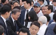 [오마이포토] 5.18 기념식 참석한 김용장-허장환