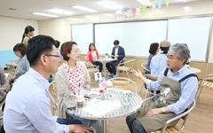 [사진] 박종훈 경남교육감과 함께 한 '진학 엑스포'