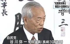 """일본 국회의원, 지자체 비판하며 """"한국·북한 상대하는 것 같다"""""""