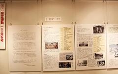 일본인들이 3.1독립운동을 기억하는 방법