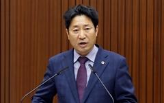 """""""세종시에서 5.18 민주화운동 계기 교육하자"""""""