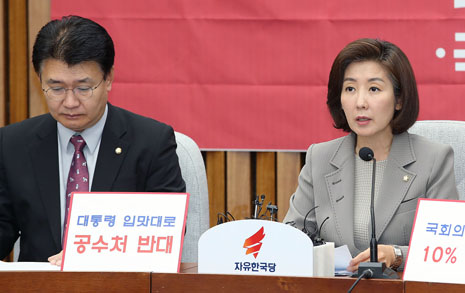 """'호프회동' 12시간 만에 """"신독재"""" 꺼낸 나경원...진짜 속내는?"""