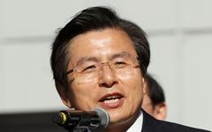 """황교안의 """"문재인, 김정은 대변인짓"""", 청와대의 반격은?"""