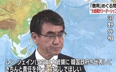"""일 언론 """"한국이 '징용 판결' 중재위 거부하면 정상회담 없어"""""""